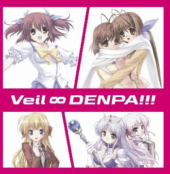 Veil∞DENPA!!!