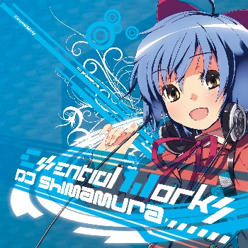 DJ SHIMAMURA ESSENTIAL WORKS ジャケット・ブログ用