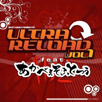 【最終】ULTRA RELOAD Vol.1表一ブログ用