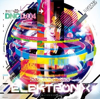 ELEKTORONIX表1_ブログ用