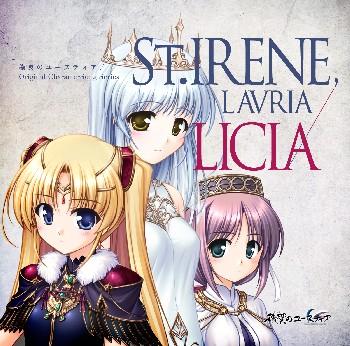 穢翼のユースティア -Original CharacterSong Series- St.IRENE,LAVRIA _LICIA【ブログ用】