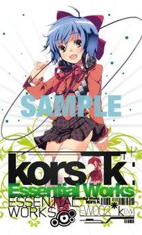 【SAMPLE】kors k EW ノーマルステッカー2サイズ変更版