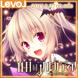11月のアルカディア banner_256x256_fuka