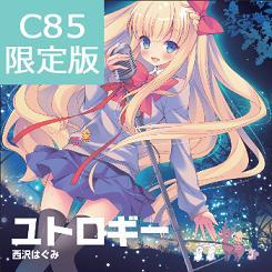 C851.jpg