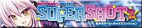 banner_supershot2.jpg