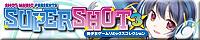 banner_supershot3.jpg