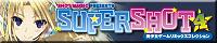 banner_supershot4.jpg