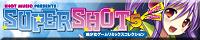 banner_supershot5.jpg