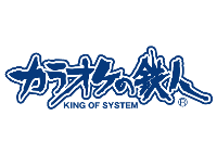 karatetsu_rogo.png