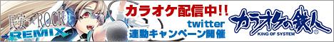 karatetsu_tamiyasu_banner.jpg