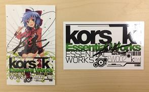 kors_k_EW_Type2.jpg