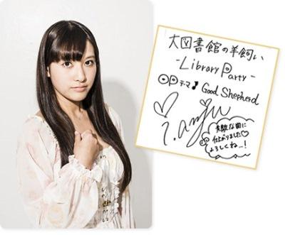 photo_inami.jpg
