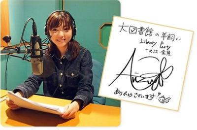 photo_ozawa.jpg