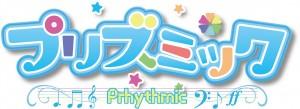プリズミック Prhytmic_logo_0826_01