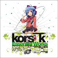 kors k : Essential Works特設サイトへ