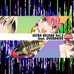 ULTRA RELOAD Vol.3ジャケットイメージ