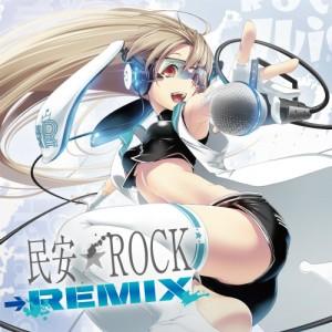 tamiyasu_rock