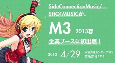 slide_m3.jpg
