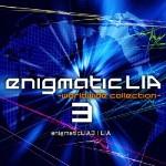 『enigmatic LIA3』本日発売