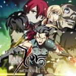 『Sound Drama Fate/Zero vol.3-散りゆく者たち-』BGM制作参加