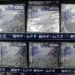 『FORTUNE ARTERIAL-Omnibus Edit-「P-O-P」』、秋葉原販売店様の写真紹介