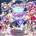 「Twinkle Queen」マキシシングル、サントラ、試聴と初回特典情報を公開