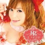DJ SHIMAMURA作曲・編曲参加「Moonlight -Romeo.number-」収録、榊原ゆいさん7thアルバム『Ringing』