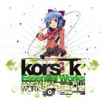 『kors k : Essential Works』本日発売
