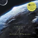 4月27日発売・『AMASIA』/Low-Priced editionの発売が決定