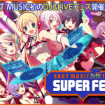 SHOT MUSIC 1st SUPER FES当日券発売決定