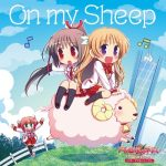 TVアニメ『大図書館の羊飼い』OPテーママキシシングル「On my Sheep」本日発売