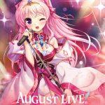 AUGUST LIVE! 2016 Blu-ray&DLcard 発売決定