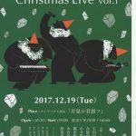 「Flex Art Music クリスマスライブVol.1」にて石田千尋が『千の刃濤、桃花染の皇姫』 グランドED「日ノ環 -ひのわ-」を歌唱します