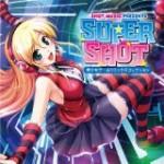『ぱれっと』様のサイトで『SUPER SHOT』バナー掲載