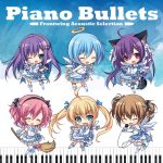 『Piano Bullets -Frontwing Acoustic Selection-』3月30日(金)より一般発売決定