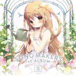 『SONO MAKERS 1st ALBUM 園-sono-』本日5月31日(金)一般発売!