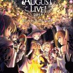 『AUGUST LIVE! 2018 Blu-ray& DLCard』発売決定・予約受付開始