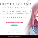 「sprite LIVE 2015 – Beyond the sky –」開催日とチケット販売受付期間が決定