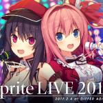 sprite LIVE 2017一部グッズがsprite STOREで販売中