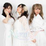『Airotsラジオ』お便り募集スタート