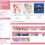 SIDE CONNECTION WEB STOREのデザインがリニューアル