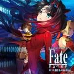 楽曲制作を担当した「Sound Drama Fate/EXTRA 第二章 強きもの弱きもの」が発売中
