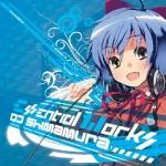 『DJ SHIMAMURA : ESSENTIAL WORKS』初回プレス限定の携帯DL特典の詳細を公開