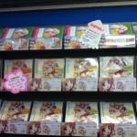 西沢はぐみ『Hug Me In!』、『大図書館の羊飼い』EDマキシ販売店様の写真紹介