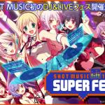 SHOT MUSIC 1st SUPER FES公式サイトが本オープン