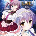 【AUGUST LIVE! 2016】 チケット受付開始 / ういにゃす・おっちょこバニー出演決定!