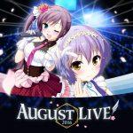 【AUGUST LIVE! 2016】 トレーラームービーを公開
