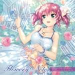 トラベリング・オーガスト2015関連CD「Flowery Notes」「Primary Notes」10月23日(金)より一般発売決定