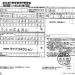 「御一夜市物語 -Lose Concert 2016-」平成28年熊本地震に際して寄付のご報告